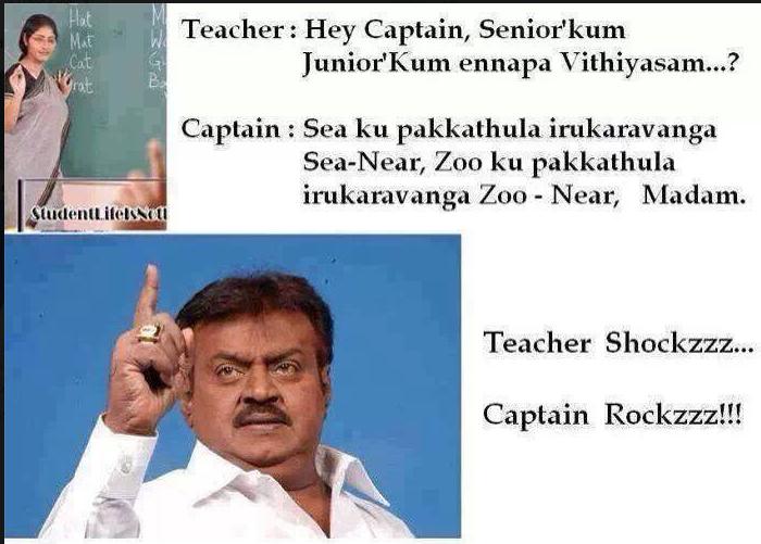 Vijayakanth Comments Facebook