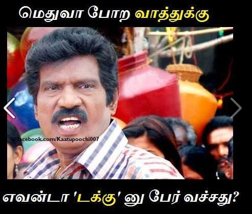 Goundamani and Senthil Comedy - TamilO! Tamil Video Songs