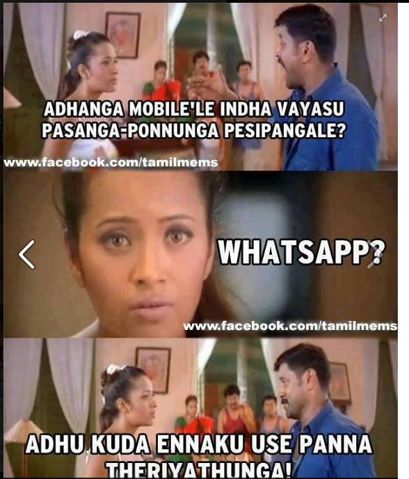 Vikram comedy with latest technology - Tamil Memes