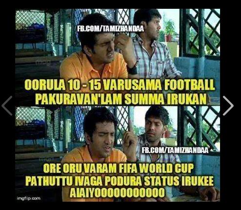 Fifa tamil meme tamil memes