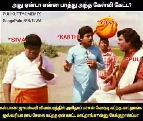 tamil sms jokes tamil kavithaigal search results holidays oo
