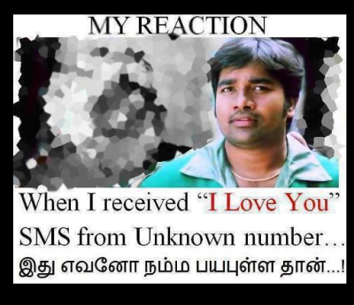 Happy New Year To Love / Wife / Girlfriend - New Year SMS