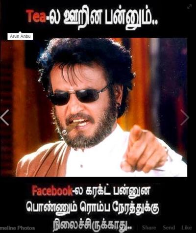 Padayappa Punch Dialogue - Tamil Memes