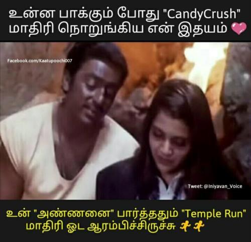 Candy Crush Guna Meme