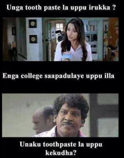 tamil memes - Latest Content - Page 4 - Jilljuck - Indha tooth paste ...