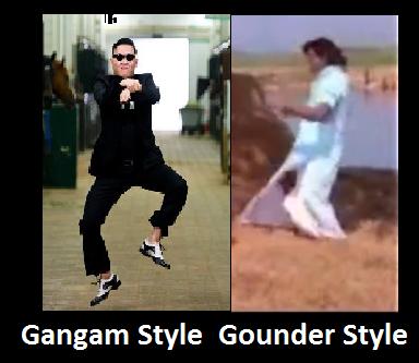 Gangam vs. Gounder