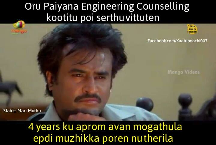Engineering College Rajinikanth Baatsha meme