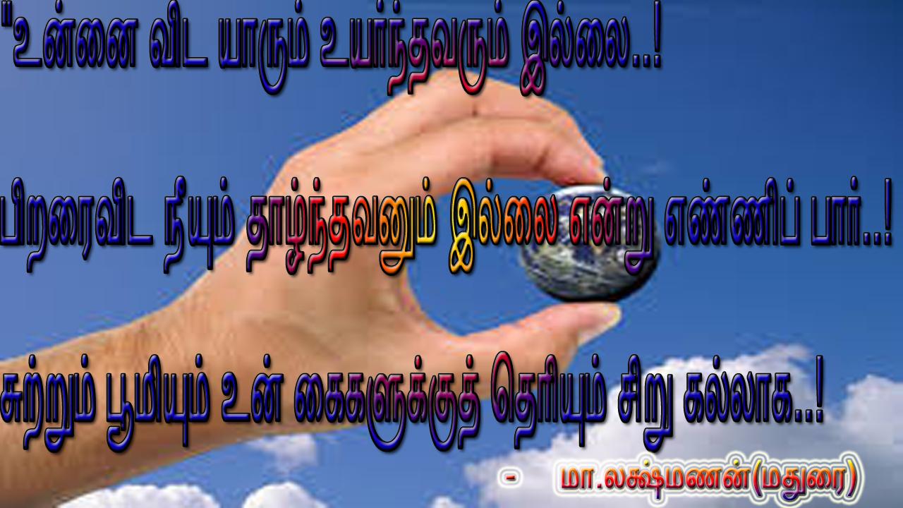 Hi My Lines 9952241154 9865654938