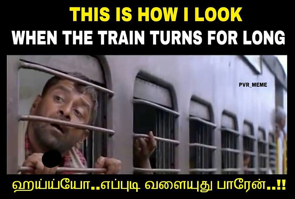 When looking out of train