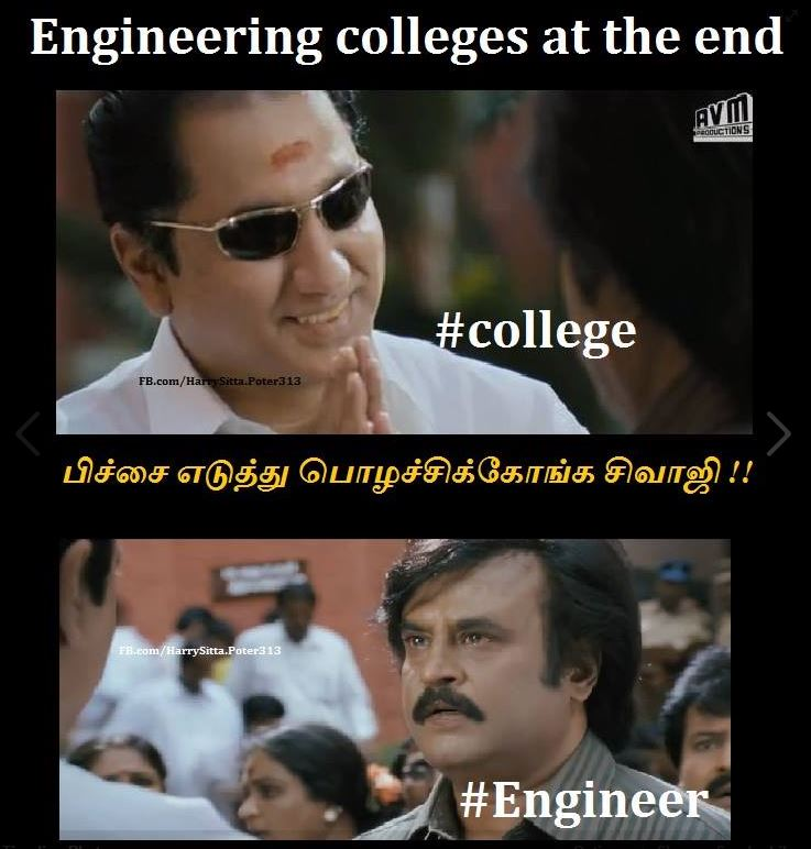 8553c268 4f0c 46a6 8661 9177030824f0 tamil memes latest content page 11 jilljuck engineering