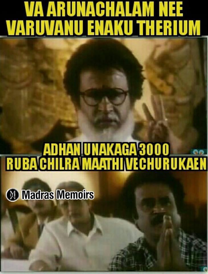 Arunachalam 500 Rs 1000 meme