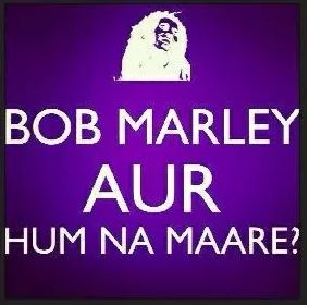 Bob Marley Hindi Joke