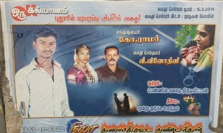 New marriage invitation
