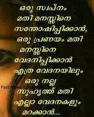 hakkim sky - Malayalam Jokes and SMS