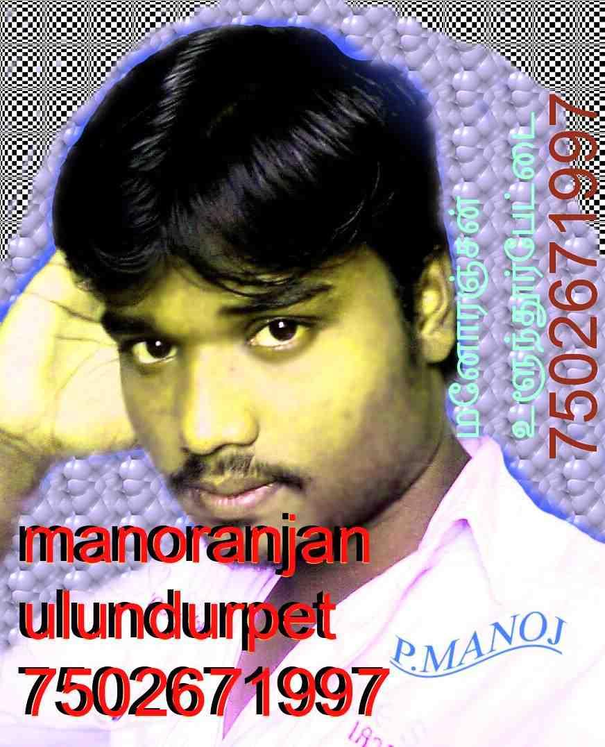 tamil kathal  sms tanglish kavithai  tamil kavitha...