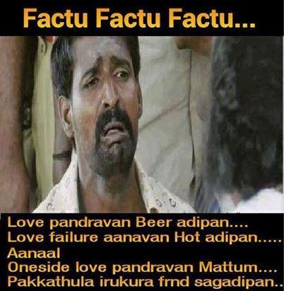 Image result for beer meme tamil