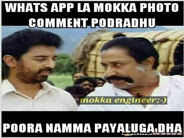 tamil memes latest content page 25 jilljuck that vada poche