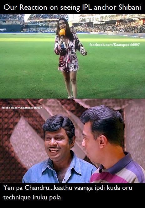 IPL Tamil Indian Meme