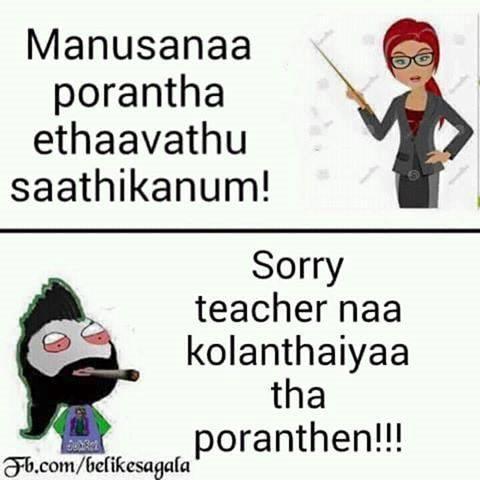 Maanushanaa Porandha edhavuthu...