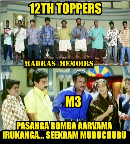 Maths Centum Toppers Vs. Engineering