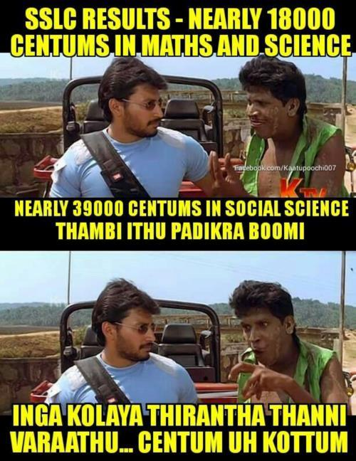 TN SSLC Results centum comedy