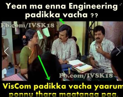 engineering joke   tamil memes