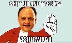 Ashiirwad from Alok Nath