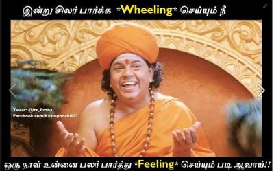 Wheeling seyyum nee