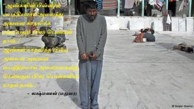 hi my lines 9952241154