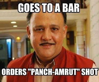 Alok Nath walks in to a bar