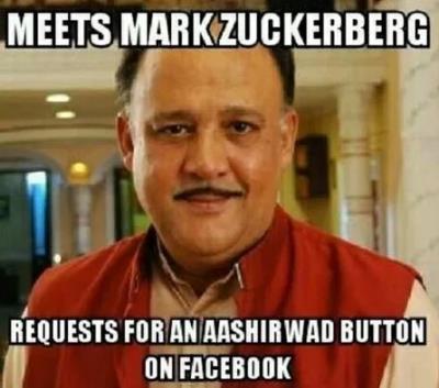 Alok Nath's request to Mark Zuzkerberg