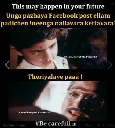 Appa, unga facebook account...