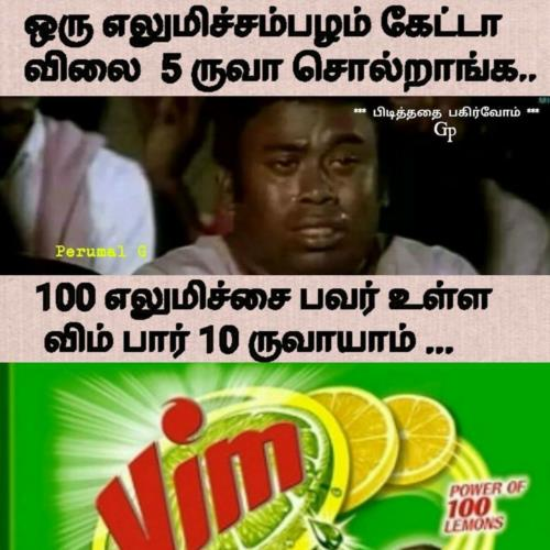 Lemon and Vim Bar