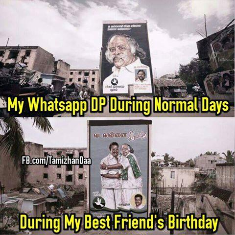 Very funny pictures for whatsapp dp in tamil