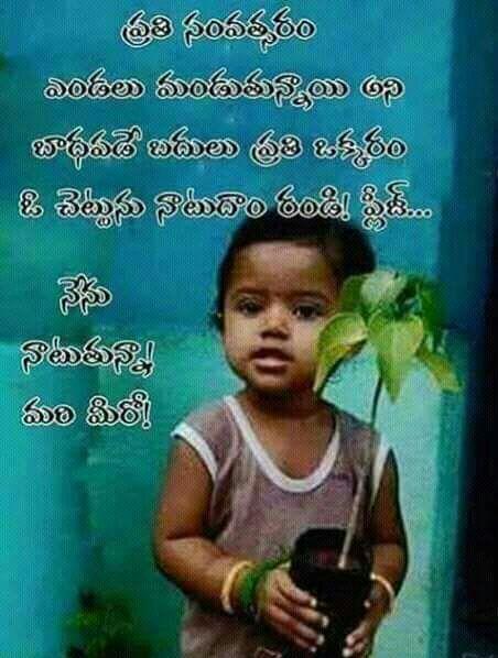 9912033193 - Telugu friendship SMS 9912033193