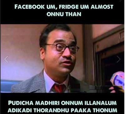 Facebook and fridge Tamil meme