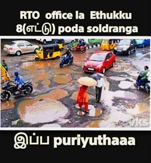 RTO office comedy