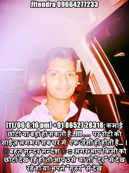 Jitendra 09664277233
