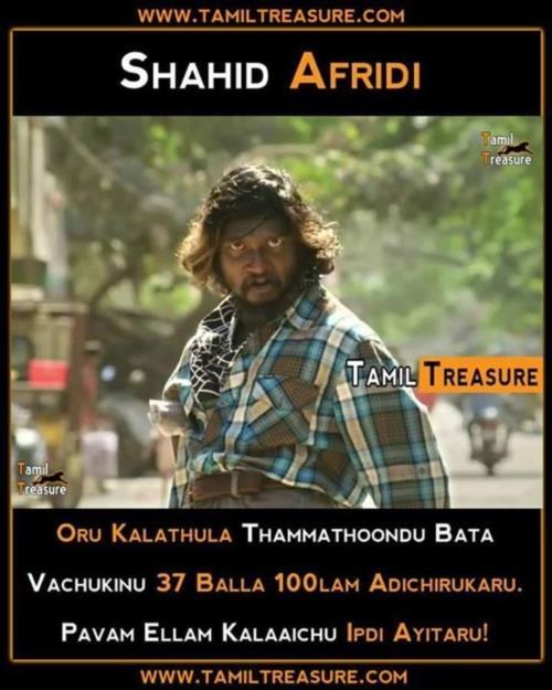 Shahid Afridi Johnny