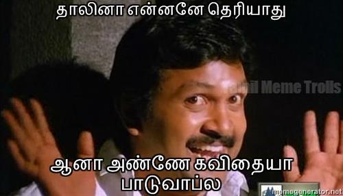 Prabhu Comedy
