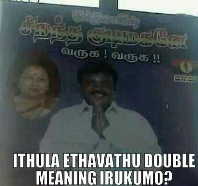 Vijayakanth double meaning poster