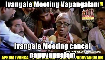 Ivangale Meeting Vapangalam