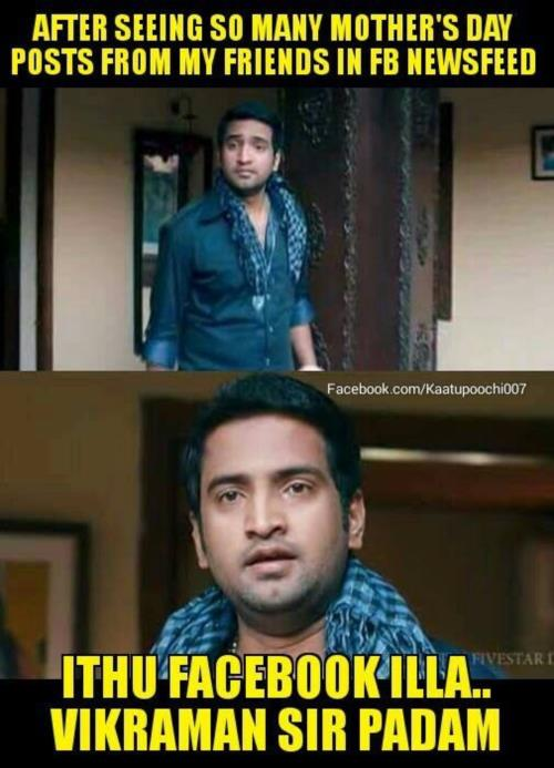 Funniest Meme Pages On Fb : Tamil memes latest content page jilljuck when