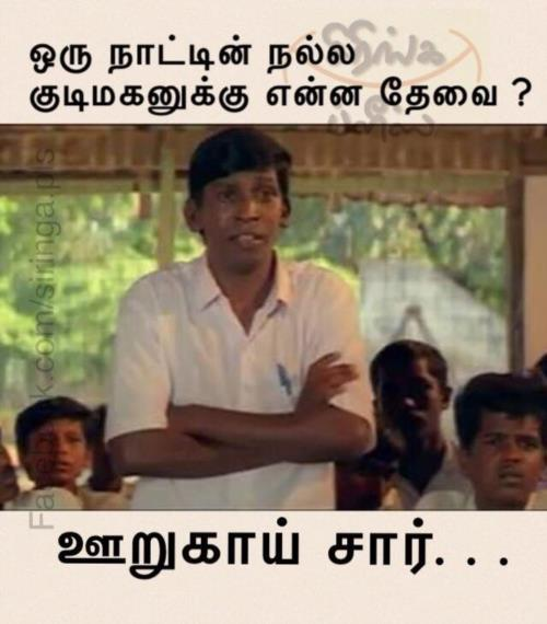 Funny Jokes Image In Tamil - Impremedianet-9127