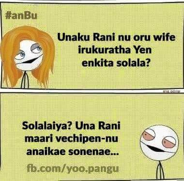Husband and Wife Rani comedy