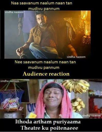 Anjaan Dialog - Tamil Memes Vadivelu Comedy Movies List