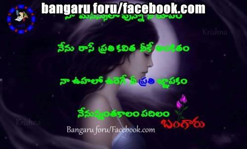 bangaru foru/facebook.com