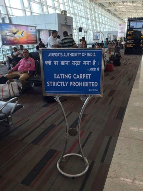Don't eat airport board