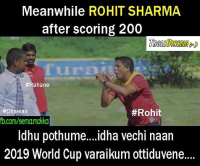 Rohit Sharma after making 264