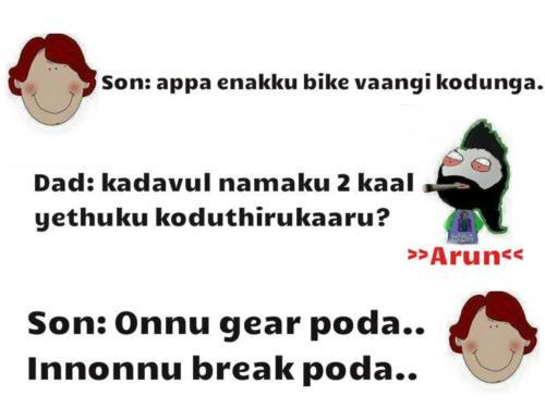 Bike vaangi thaanga